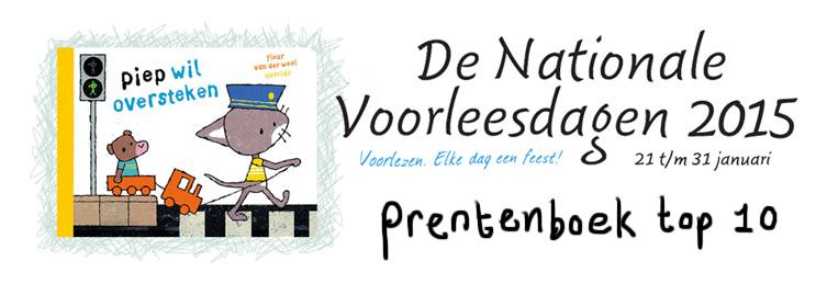 fleurvanderweel-piepwiloversteken-prentenboektoptien